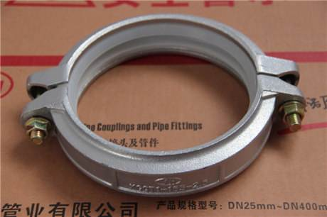 casting-from-Cast-steel-material
