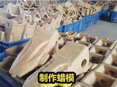 bucket-teeth-wax-model